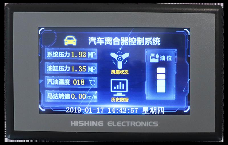 汽车湿式离合器综合电控系统